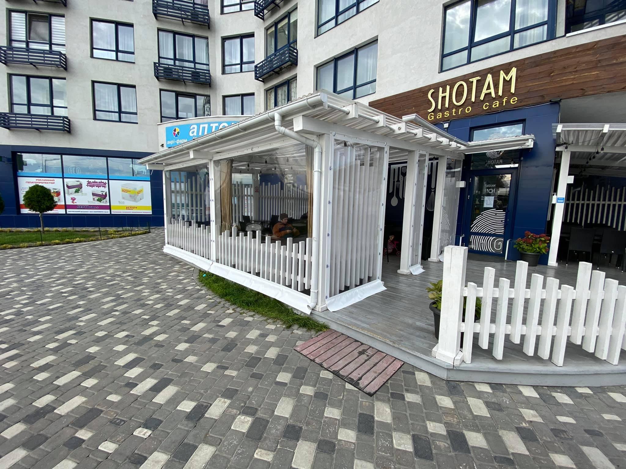 Гибкие окна для гастро кафе Shotam